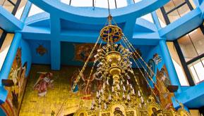 USA, Chicago, IL: St Joseph the Betrothed Ukrainian Greek Catholic Church